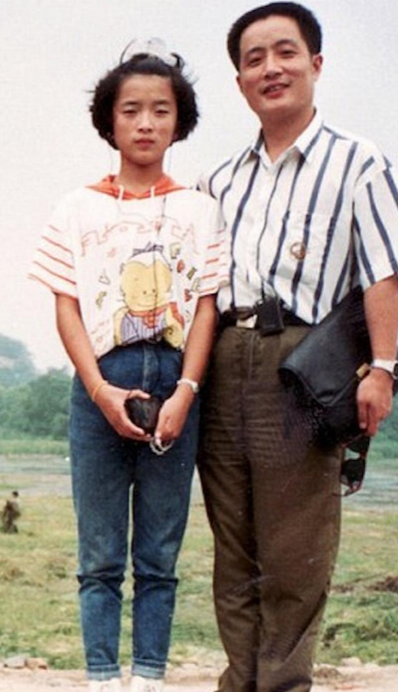 1992 dad and daughter hua ynuqing