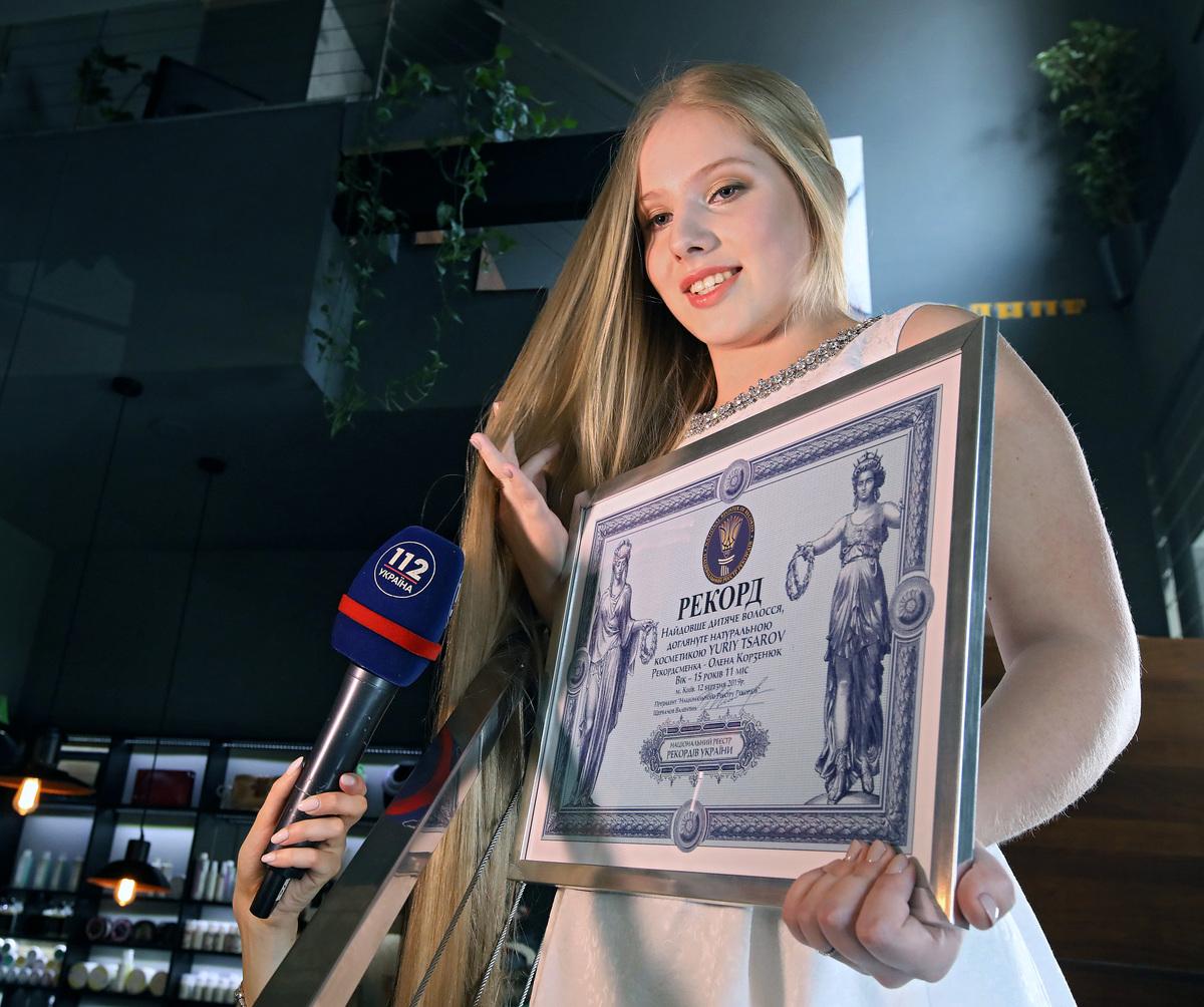 Ukraine Girl recorded the longest hair in the Ukaraine