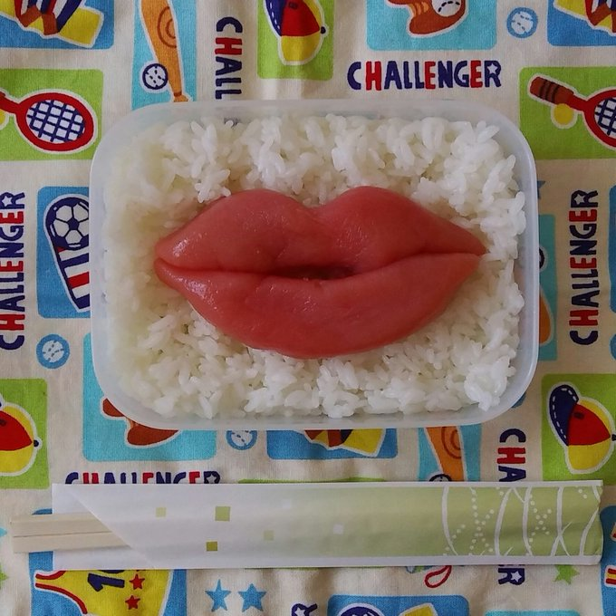 lip weird bento
