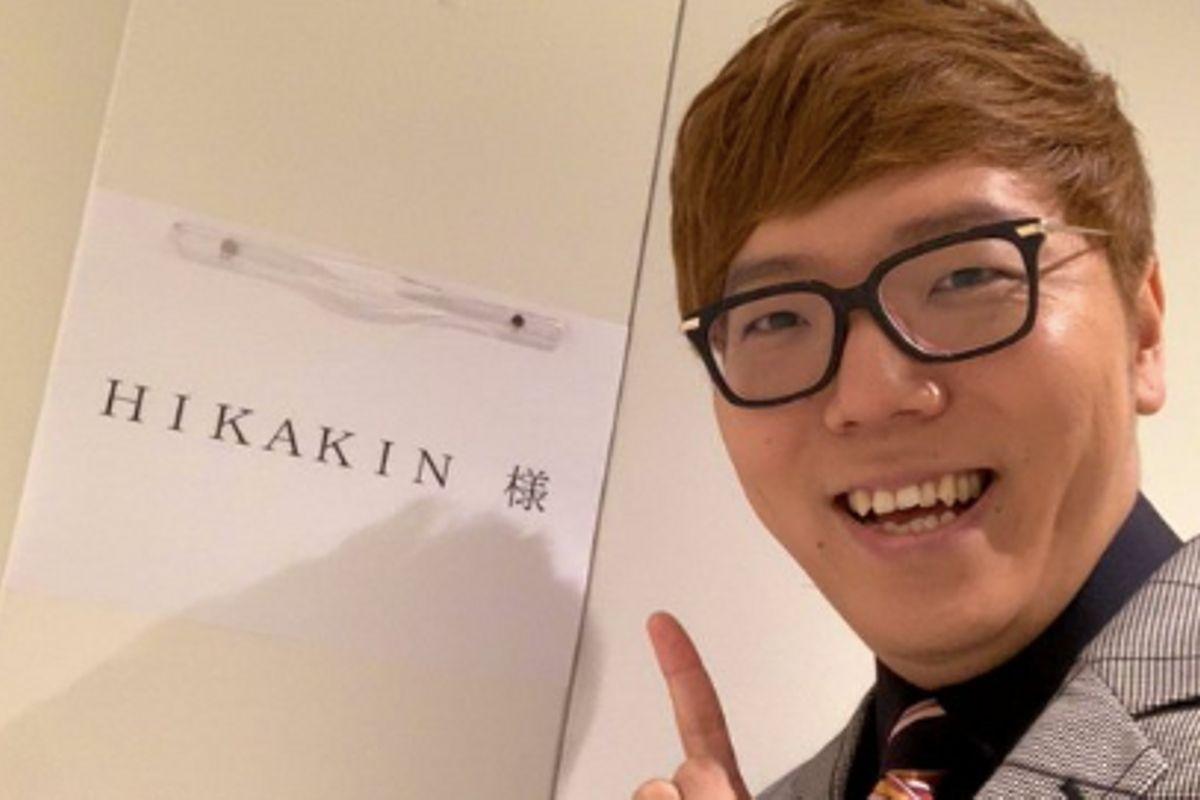 Hikakin with name