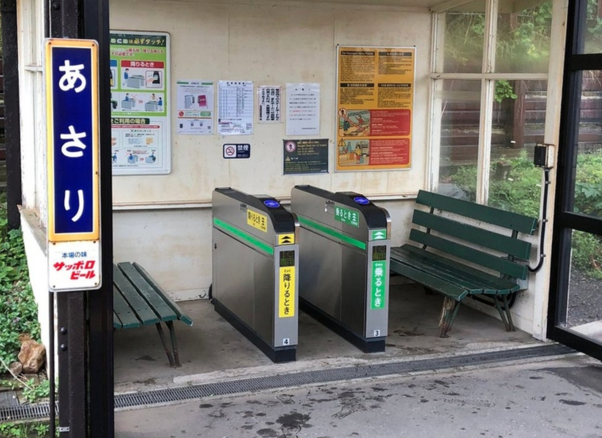 ticket gates aren't pay to enter or guarded