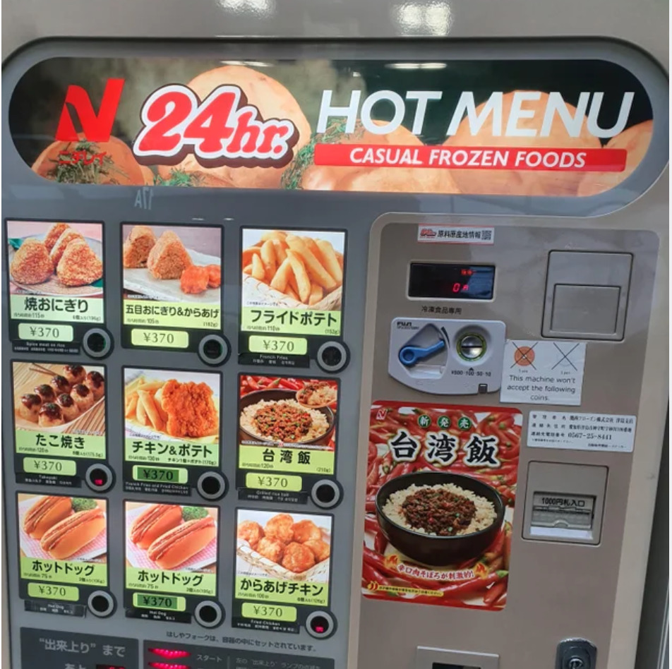 vending machine offers fries, hotdogs