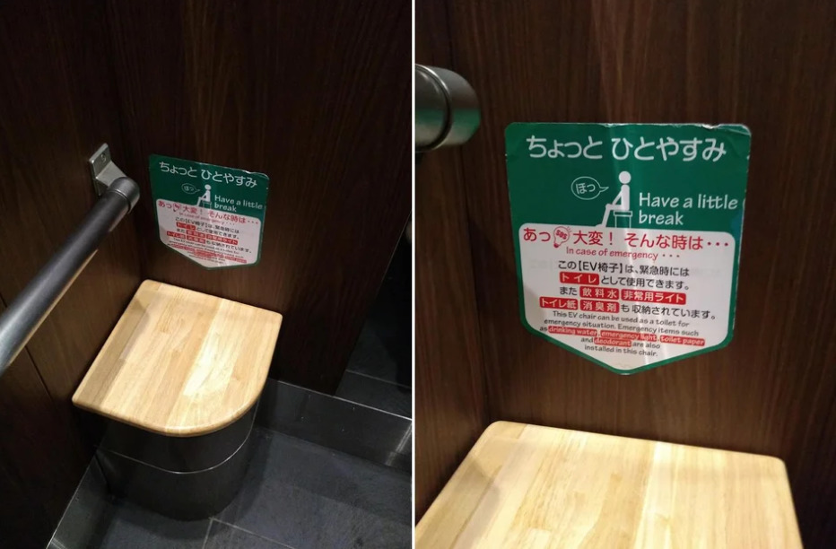 elevator contains toilet and other emergency items