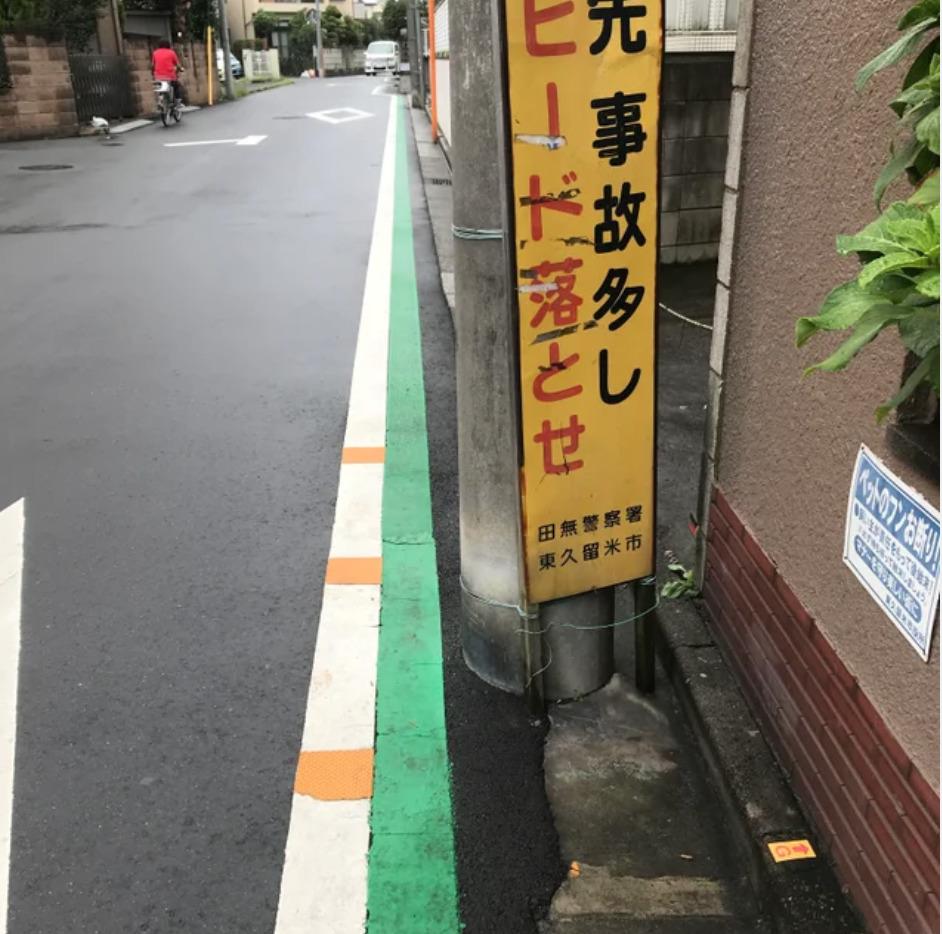 green line alongside road