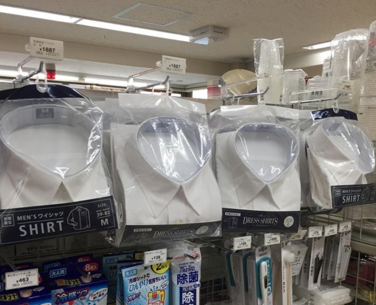 dress shirts on rack in convenience store