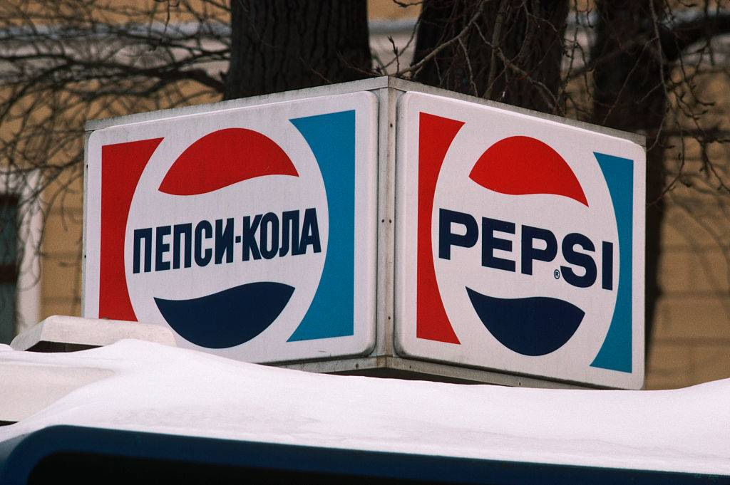 Picture of Pepsi sign