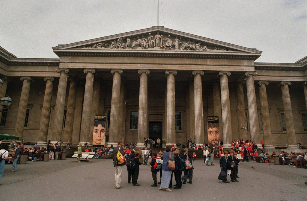 Picture of the British Museum