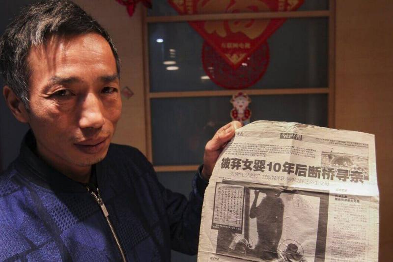 Xu-newspaper.jpg-97930.jpg-91796.jpg-22173
